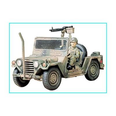 タミヤ 1/35 ミリタリーミニチュアシリーズ No.123 アメリカ陸軍 M151A2 フォードマット ケネディジープ プ