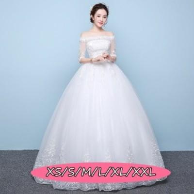 ウェディングドレス 結婚式ワンピ-ス 華やかな花柄レース 五分袖 高級刺繍 着痩せ フォーマルドレス ホワイト色