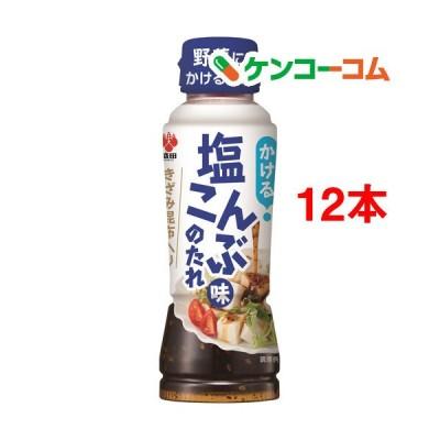 盛田 かける塩こんぶ味のたれ ( 235g*12本セット )/ 盛田(MORITA)