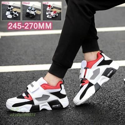 おしゃれ カジュアル ランニング スリッポン 通気 かっこいい メンズ スニーカー スニーカー ローカットスニーカー 春秋新作 運動靴