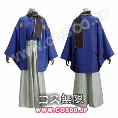 Fate/Grand Order Comic Market アーサー・ペンドラゴン  コスプレ 衣装