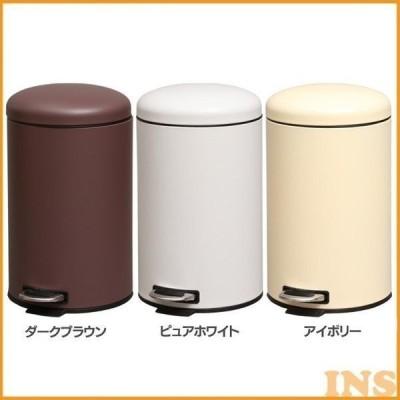 ゴミ箱 ごみ箱 おしゃれ 12リットル 分別 キッチン ペダル式 12L ペダル式 ペダル式ゴミ箱 丸型 12L AFB-C12 (D)