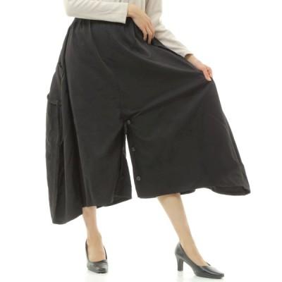 スカートのボタンを留めてパンツにもなる3Wayワッシャースカート