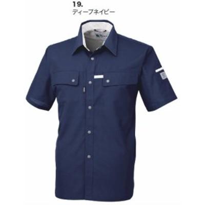 1552 半袖シャツ XEBEC ジーベック 春夏作業服 作業着 メーカーカタログより50%OFF 社名刺繍無料 SS S M