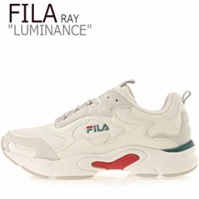 フィラ レイ スニーカー FILA RAY LUMINANCE レイ ルミナンス BEIGE ベージュ GREEN グリーン RED レッド FS1SIB1462X シューズ