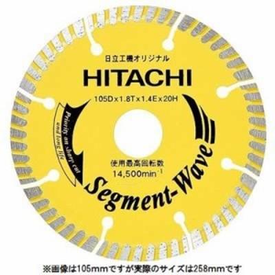 【納期目安:1週間】HiKOKI(日立工機) 0032-4707 ダイヤモンドカッター 258?o×25.4 (波形セグメント) (00324707)