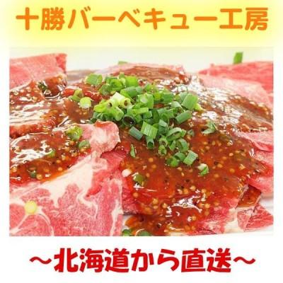プルコギ風焼き肉 500g (焼き肉 BBQ バーベキュー)
