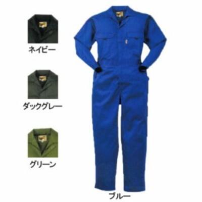 作業服・ツナギ 49112-2 ツナギ服 M~LL