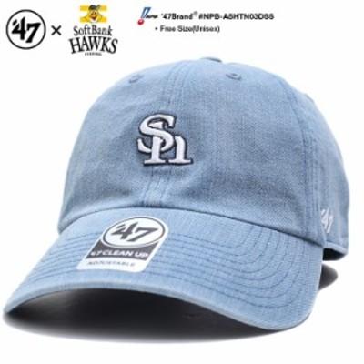 フォーティーセブンブランド 47BRAND 帽子 キャップ ローキャップ ボールキャップ CAP メンズ レディース インディゴライトブルー 男女兼