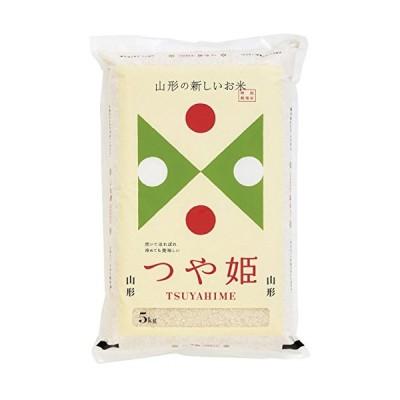 令和元年産白米 山形県産 特別栽培米 つや姫 5kg 精米ハーベストシーズン HARVEST SEASON