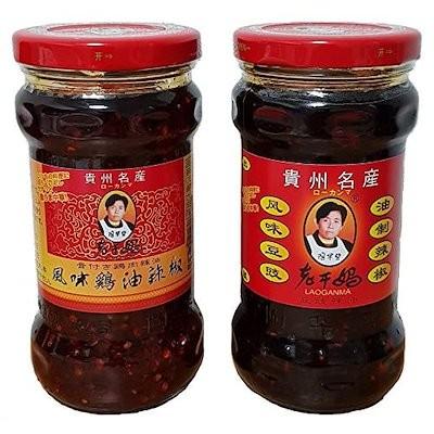 2商品セット 老干媽 風味鶏油辣椒280g + 風味豆鼓油制辣椒280g 中国 ラー油