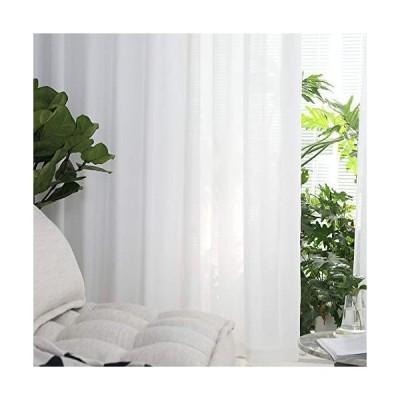 InnermorミラーレースカーテンUVカット外側から見えにくい、断熱、洗えるホワイトサイズ:(幅)100 cm×(丈)178cm×2枚
