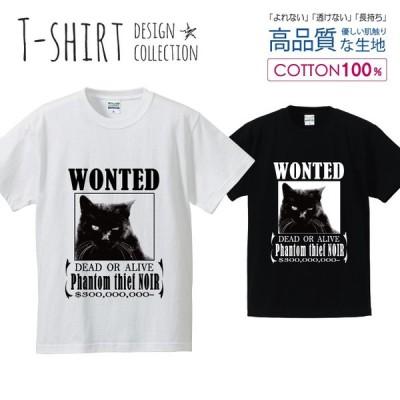 黒ネコ Tシャツ メンズ サイズ S M L LL XL 半袖 綿 100% よれない 透けない 長持ち プリントtシャツ コットン