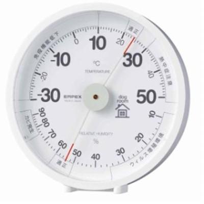 エンペックス (EMPEX) 気象計 おうちルーム温湿度計 ペット(犬)室内飼育用 TM-6341(603315)