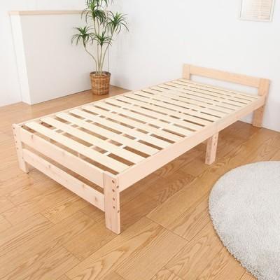 シングルベッド ベッドフレーム すのこ 檜 高さ調節ができるひのきすのこベッド ナチュラル