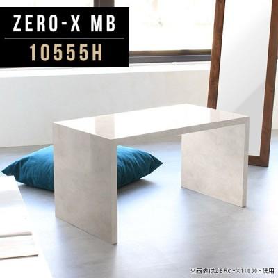 コンソールテーブル カウンターテーブル 花台 玄関 デスク テレワーク ハイタイプ シンプル 大理石調