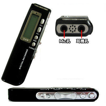 錄克斯 多功能數位錄音筆 8GB