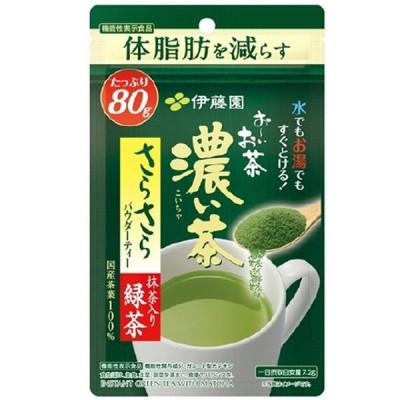 伊藤園 お〜いお茶 濃い茶 さらさら抹茶入り緑茶 80g