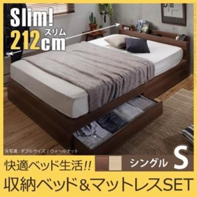 収納付きフロアベッド シングル スリム フレーム ポケットコイルマットレスセット おしゃれ 木製