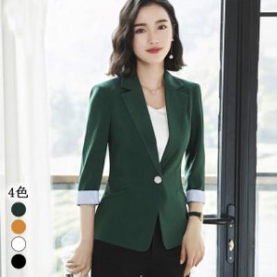 レディース テーラードジャケット 大きいサイズ フォーマル 通勤 オフィス 薄手 サマージャケット 7分袖丈 夏 白 ブラック 緑