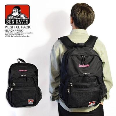 ベンデイビス バックパック BEN DAVIS MESH XL-PACK -BLACK/PINK-