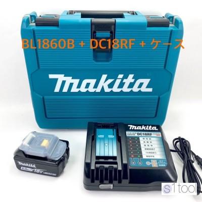 マキタ バッテリー BL1860B + 充電器 DC18RF + ケース ( 純正品 18V 6.0Ah リチウムイオン電池 正規品 雪マーク付き 化粧箱なし 充電器セット )