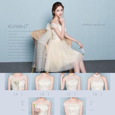 パーティードレス ミディアムドレス ワンピース 結婚式 二次会 スレンダーライン 小さいサイズ 大きいサイズ 編み上げタイプ お呼ばれda628f0f0zy