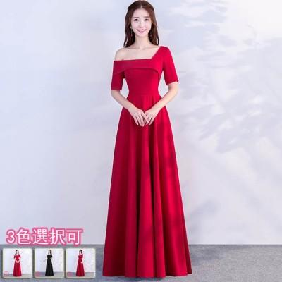 おしゃれ 正式 ワンショルダー ドレス 肩出し レディース 二次会 花嫁 演奏会 ドレス フォーマル ワンピ 冠婚葬祭 赤 黒 ドレス 着痩せ