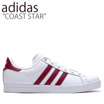 アディダス スニーカー adidas メンズ レディース COAST STAR コースト スター BURGANDY バーガンディー EE6197 FLADAA3U71 シューズ
