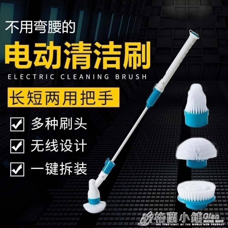 110V家用長柄電動清潔刷浴室地板瓷磚充電式廚房清潔神器