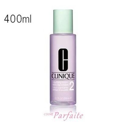 化粧水 クリニーク クラリファイングローション2 400ml 宅急便対応