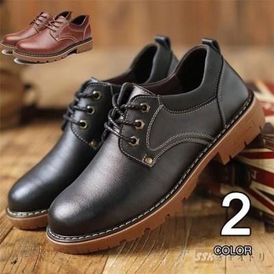 ビジネスシューズドライビングシューズメンズ紳士靴歩きやすいカジュアルメンズシューズ大きいサイズ
