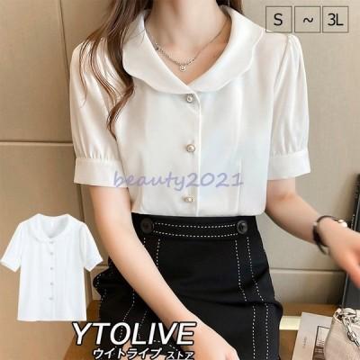 ブラウス 半袖 レディース シャツ 大きいサイズ 白ブラウス スーツ トップス オフィス ビジネス