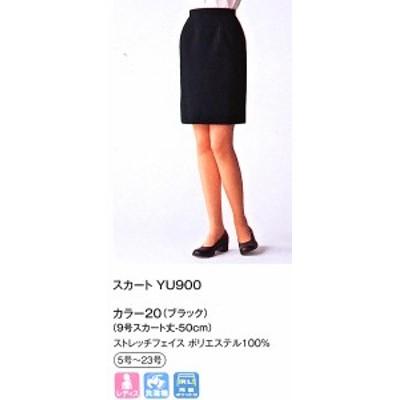 YU900-20 スカート 全1色 (シャツ ベスト エプロン サービス アミューズメント multi-form ヤギコーポレーション)