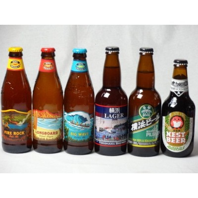 クラフトビール6本セットハワイコナビールファイアーロック・ペールエール355mlロングボードアイランドラガー355mlビッグウェーブ・ゴールデンエール