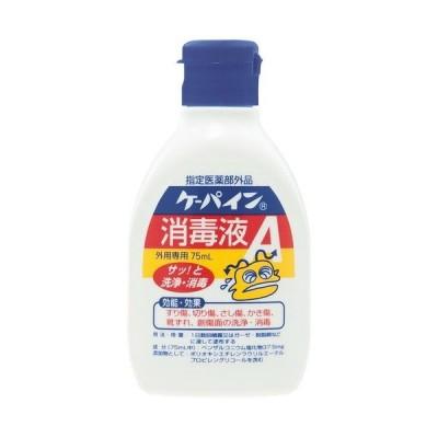 ケーパイン 消毒液A 75mL (医薬部外品) / 川本産業 ケーパイン