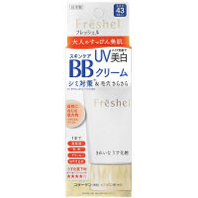 カネボウ化粧品フレッシェル スキンケアBBクリーム(UV) NB(自然になじむ肌の色) 50g SPF43・PA++ Kanebo(カネボウ)