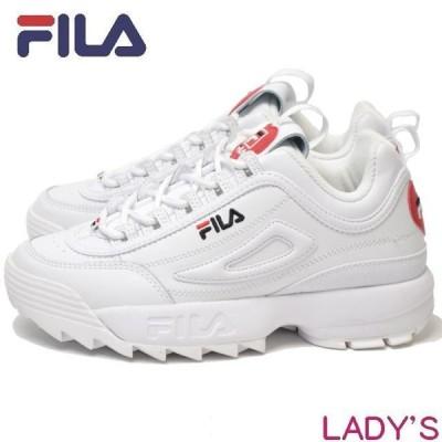 【店頭同時販売】 FILA フィラ レディース スニーカー ディスラプター 2 ハート F0500-0113 靴 ホワイト バレンタイン 厚底 ダッドシューズ DISRUPTOR 2 HEART