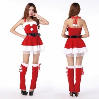 サンタ コスプレ クリスマスワンピース 衣装 可愛い Aライン サンタクロース 赤 大人 女性 コスプレ クリスマス コスプレ衣装 サンタコス