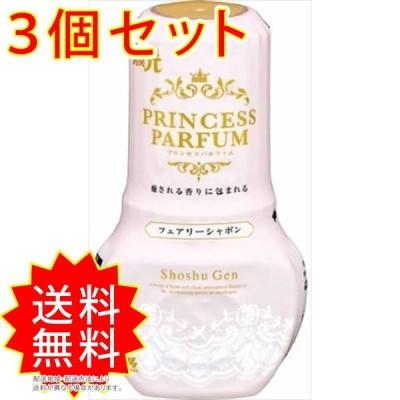 3個セット 消臭元プリンセスパルファム フェアリーシャボン 小林製薬 芳香剤 部屋用 まとめ買い 通常送料無料