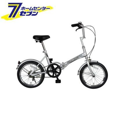 FIELD CHAMP365 FDB16 / フィールドチャンプ 16インチ折畳自転車 シングルギア シルバー No.72750 ミムゴ [折り畳み おりたたみ じてんしゃ]