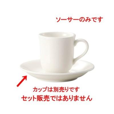 ☆ コーヒーカップ ☆ボーンセラム M型高台カップ兼用ソーサー [ D 15.2 x H 2.5cm ] 【 飲食店 レストラン ホテル カフェ 洋食器 業務用 】