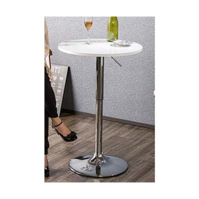 システムK バーテーブル カウンターテーブル 丸テーブル 昇降式 回転テーブル ホワイト