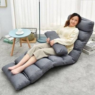 座椅子 ソファ 座椅子 リクライニング 座椅子 コンパクト ハイバック 1人 リクライニングチェア 座椅子 ソファ 座椅子 リクライニング