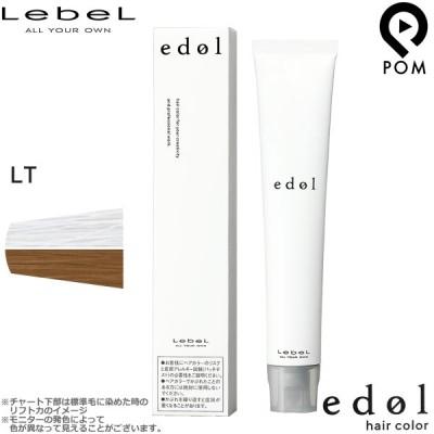 ルベル エドル ライトナー LT 1剤 80g | カラー剤 エドルカラー