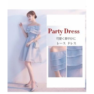 大人気ミモレドレス ウェディングドレス 二次会 パーティドレス お呼ばれドレス 大きいサイズ 成人式ドレス 結婚式 披露宴