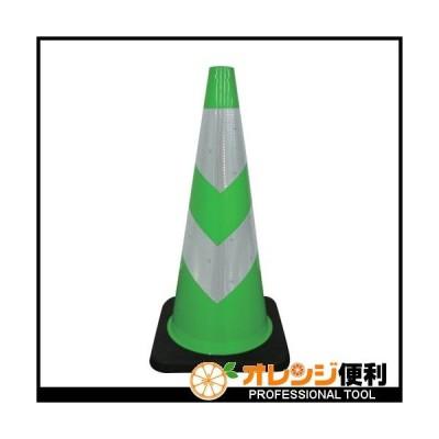グリーンクロス ストロングコーン 緑/白 1105300501 【788-1363】