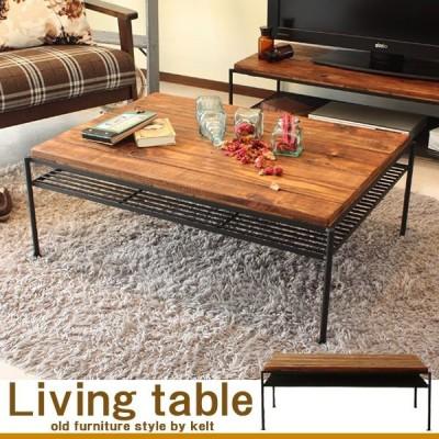 ローテーブル センターテーブル テーブル 木製 ロータイプ カフェテーブル ナチュラル 完成品 無垢材 ソファテーブル