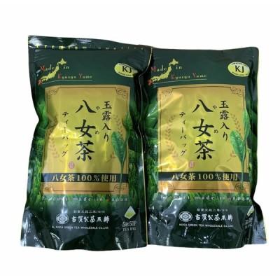 2個セット 古賀製本舗 玉露入り 八女茶 ティーバック 5g×50パック 八女茶100%使用