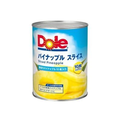 ドール パイナップル スライス10枚入 3号缶 226円